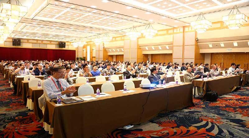 第一届亚太离子液体大会