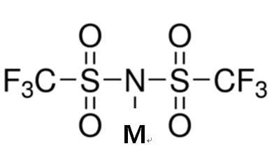 离子型水溶性抗静电剂—MI00-10T