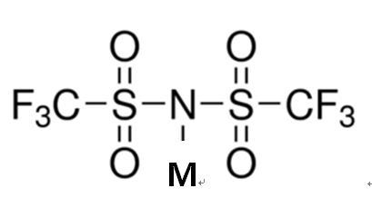 MI00-10T – TDS · 抗静电剂MI00-10T